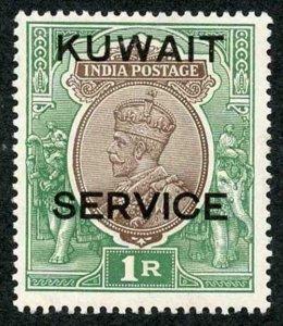 Kuwait SGO23 1r Chocolate and Green Service Wmk Mult Star M/M