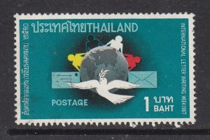 Thailand 1967 Sc 491 Writing Week B1 Used