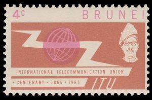 BRUNEI 1965 SCOTT # 116. UNUSED.