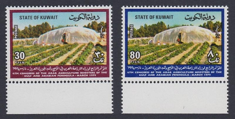 Kuwait Agriculture Congress 2v with Bottom margins SG#823-824 SC#78-81