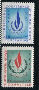 Iran #1373-4 MNH - Make Me An Offer