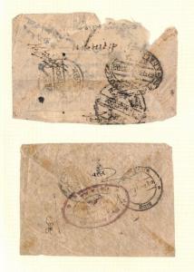 AX176 Nepal Local Native Hand Made Envelopes PTS