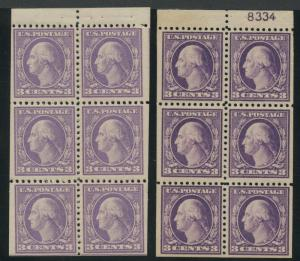 #502 (2) BOOKLET PANES VF NH (1) W. PLATE # (1) WITHOUT TYPE 2 CV $240 BU5590