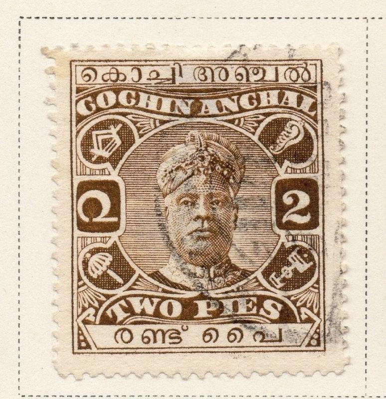 Indian States Cochin 1917-22 Early Issue Fine Used 2p. 084303
