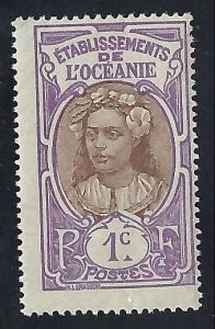 French Polynesia 21 MOG T572-6