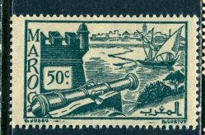 French Morocco 1945: Sc. # 200; */MH Single Stamp