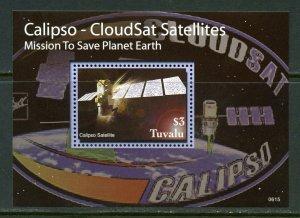 TUVALU CALIPSO-CLOUDSAT SATELLITES SOUVENIR SHEET MINT NEVER HINGED