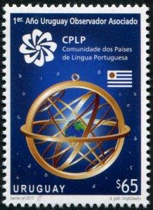 HERRICKSTAMP NEW ISSUES URUGUAY CPLP Membership