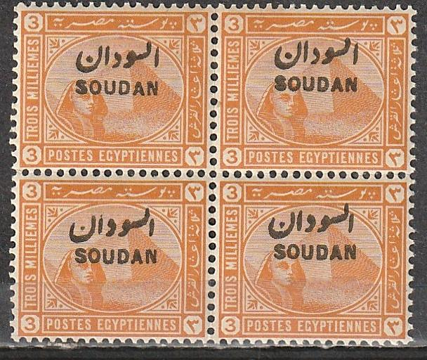 #3 Sudan Mint OGNH block of  4