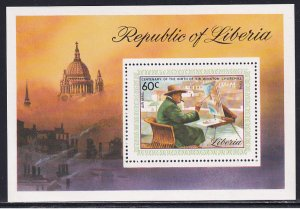 Liberia 1975 Sc C205 Churchill at Easel Painting Landscape Art Stamp SS MNH
