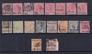 Ceylon a small used lot of later QV