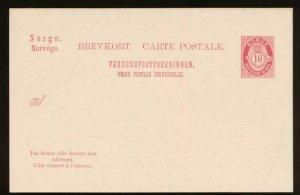 NORWAY Mi. P52 POSTAL STATIONERY POSTAL CARD 1902 NEW DESIGN