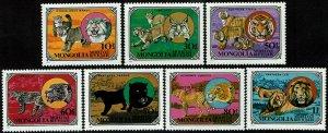 Mongolia #1089-95  MNH - Wild Cats, Tigers, Lions, etc (1979)