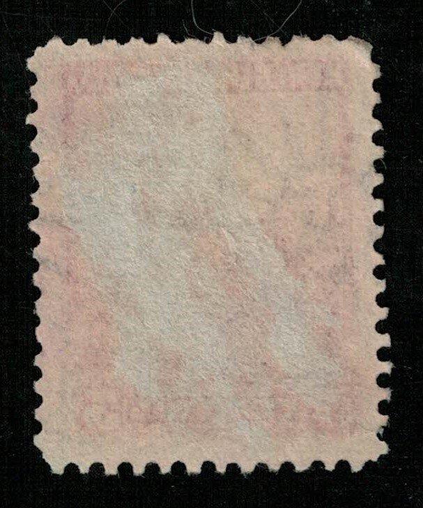 Republica Argentina (ТS-1394)