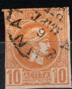 Greece #93 F-VF Used CV $5.50 (X21)