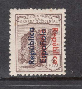 Spanish Morocco #34 Mint Double Overprint One Inverted Variety