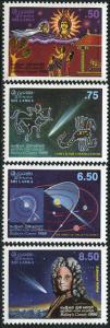 Sri Lanka 782-5 MNH - Halley's Comet