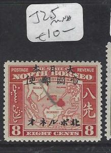 NORTH BORNEO JAPANESE OCCUPATION  (PP2201B)  8C  MAP  SG J25   MNH