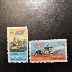 Viet Cong MI 12-13 XFXLH, CV $13