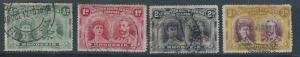 RHODESIA  101,102,103,107 USED SCV $79.00 @ 8% OF CAT VALUE
