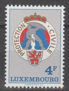 Luxembourg #565 MNH VF (SU873)