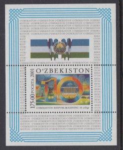 Uzbekistan 242 Souvenir Sheet MNH VF