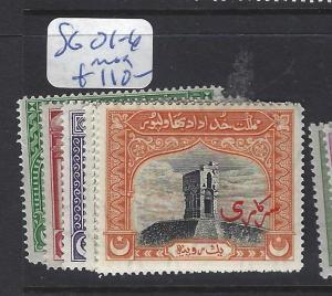 PAKISTAN BAHAWALPUR (P1110B)  SG O1-6      MOG