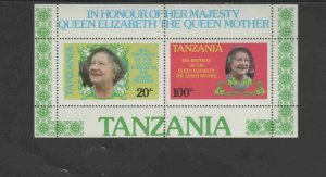 TANZANIA #270a  1985 QUEEN MOTHER 85TH BIRTHDAY    MINT VF NH O.G S/S