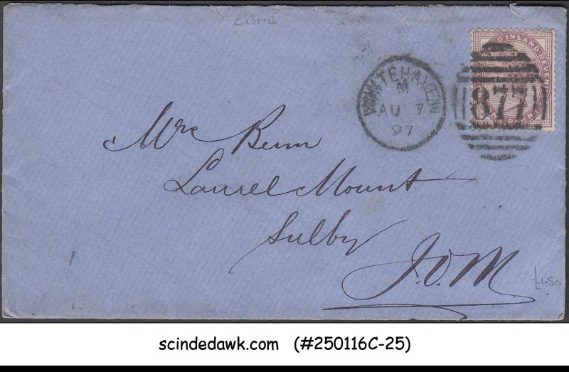 GREAT BRITAIN - 1897 ENVELOPE WITH QV STAMP - USED---OPEN FROM TOP----