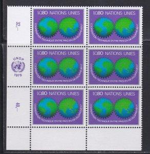 United Nations -Geneva #  81, Inscription Blocks of Six,  NH, 1/3 Cat.