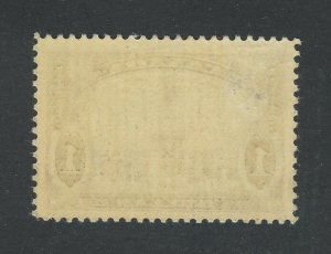 Canada $1.00 Mint Stamp #227-$1.00 Champlain Monument MH VF Guide Value = $80.00
