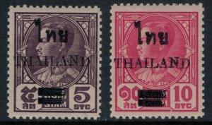 Thailand #300-1*  CV $19.00