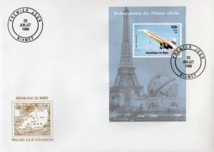 Niger 1998 Concorde/Eiffel Tower SS (1) IMPERFORATED F.D.C.