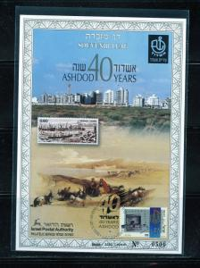 ISRAEL ASHDOD   SOUVENIR LEAF CARMEL #243  FD CANCELED