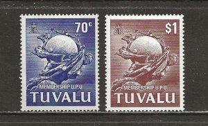Tuvalu Scott catalog #164-165 Mint NH
