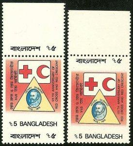 Bangladesh #314 Huge Top Margin Misperf Error / EFO Red Cross Mint NH