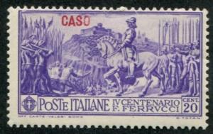 Italy - Coso  SC# 12 Mint Hinged