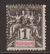 French Offices China - Canton  #  15  Mint