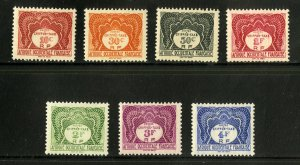 FRENCH WEST AFRICA J1-J7 PART SET SCV $4.10 BIN $1.75 NUMERICAL