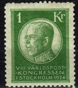 Sweden #209 F-VF Unused CV $55.00 (X5683)