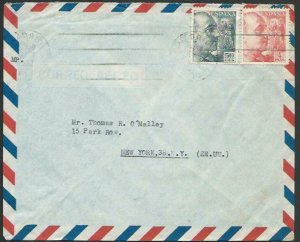 SPAIN 1952 airmail cover to USA : 2 stamps E perfin........................52783
