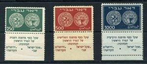 ISRAEL 1948 DOAR IVRI HIGH VALUE  SCOTT #7/9 TABS OG  MINT NH MARLEN CERTIFICATE