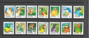 BIRDS - UGANDA #1064-76a  MNH