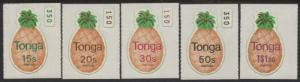 Tonga 1978 SG685-689 Pineapples coil stamp set MNH