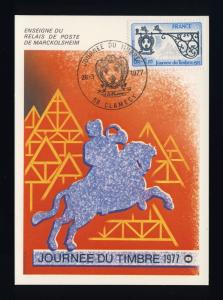 FRANCE - 1977 - Yv.1927 1fr00+0fr20 JOURNÉE DU TIMBRE CARTE MAXIMUM FDC CLAMECY