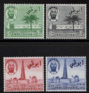 Abu Dhabi 1964 Sheik Shakbut bin Sultan set Sc# 1-11 NH