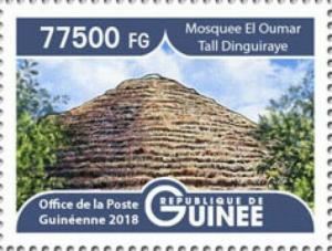 Guinea - 2019 Landscapes Mosque - Stamp - GU1801local03a
