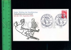 220495 FRANCE 1978 Argentina Soccer Football World Cup COVER