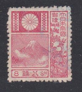 JAPAN 8s SG211 fine used....................................................F753