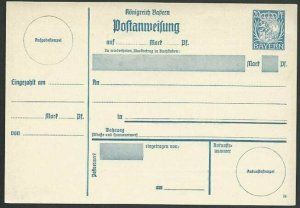 GERMANY BAVARIA 20pf parcel card fine unused...............................58583